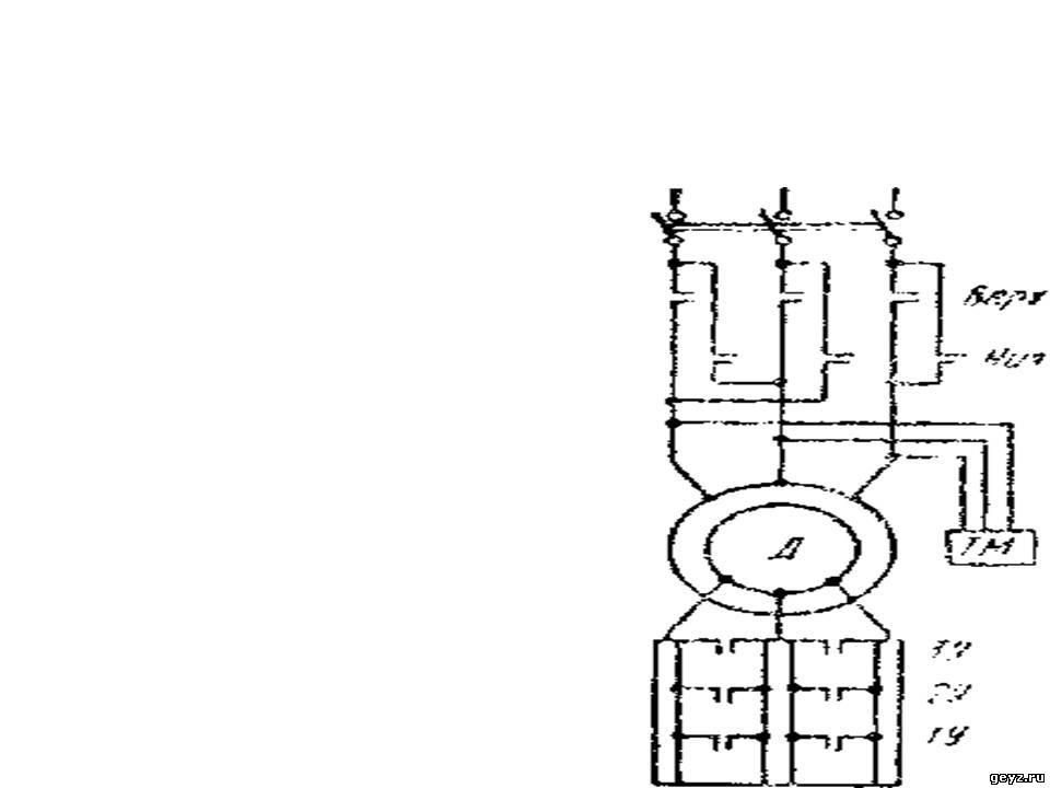 Схема силовой цепи